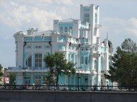 Дворец бракосочетания